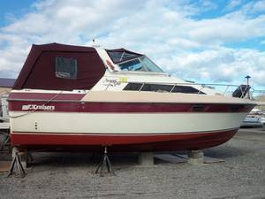 Pre-Owned Inventory | Au Gres Marine