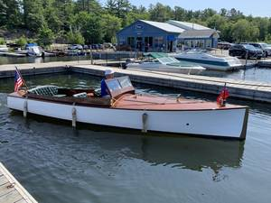 Pre-Owned Inventory | Desmasdon's Boat Works