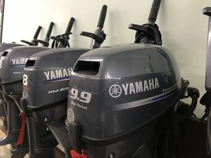 Pre-Owned and Used Yamaha Outboard Motors For Sale in Coos