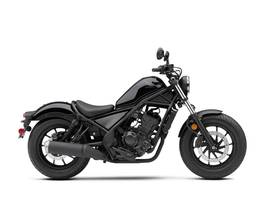 2020 Honda Rebel 300 1