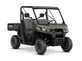 2018 Can-Am™ Defender DPS HD5 1