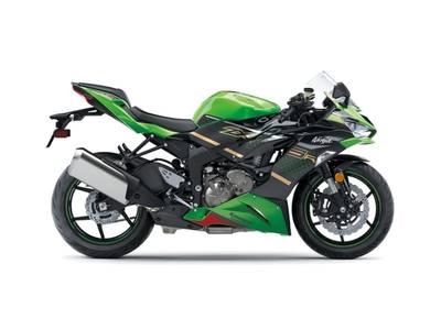 2020 Kawasaki Ninja ZX-6R ABS KRT Edition