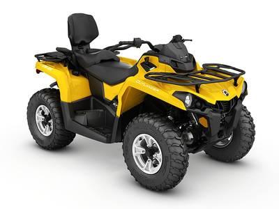 2017 Can-Am ATV Outlander™ MAX DPS™ 570