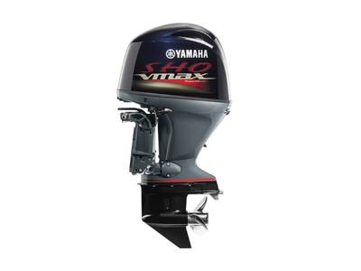 Yamaha Outboards For Sale in Richmond VA   Outboard Sales