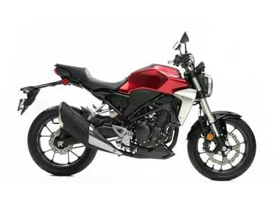 2019 Honda® CB300R