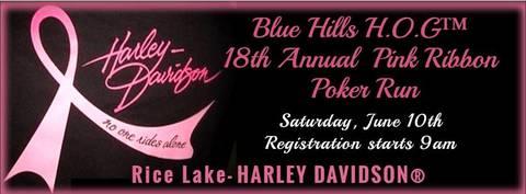 Calendar Events Rice Lake Harley Davidson Wisconsin